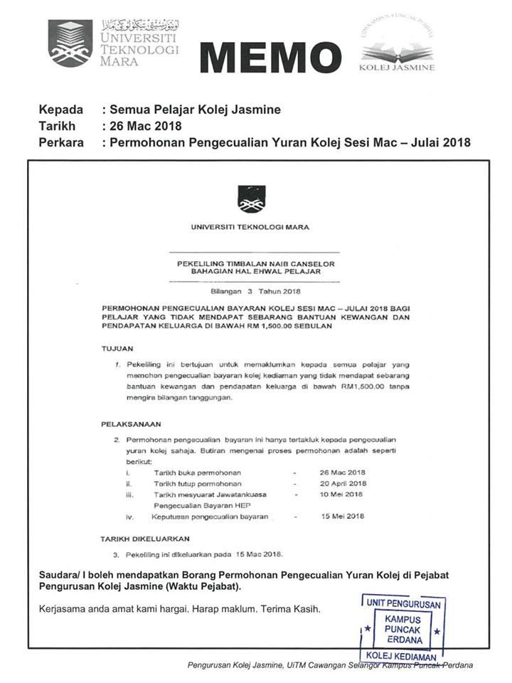 Permohonan Pengecualian Yuran Kolej Sesi Mac Julai 2018